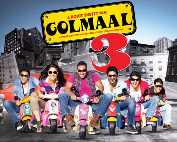 Goman movie franchise