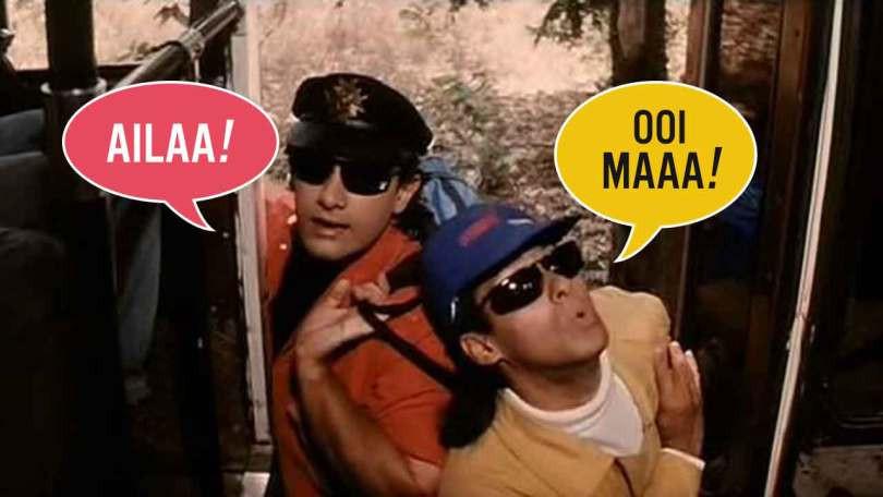 Andaz Apna Apna movie as a brand