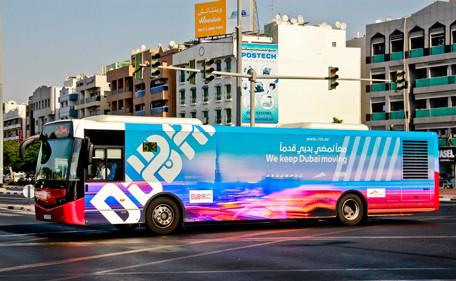 ATL ad in Dubai