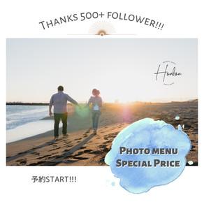 【締切りました】Instagramフォロワー500人達成記念企画