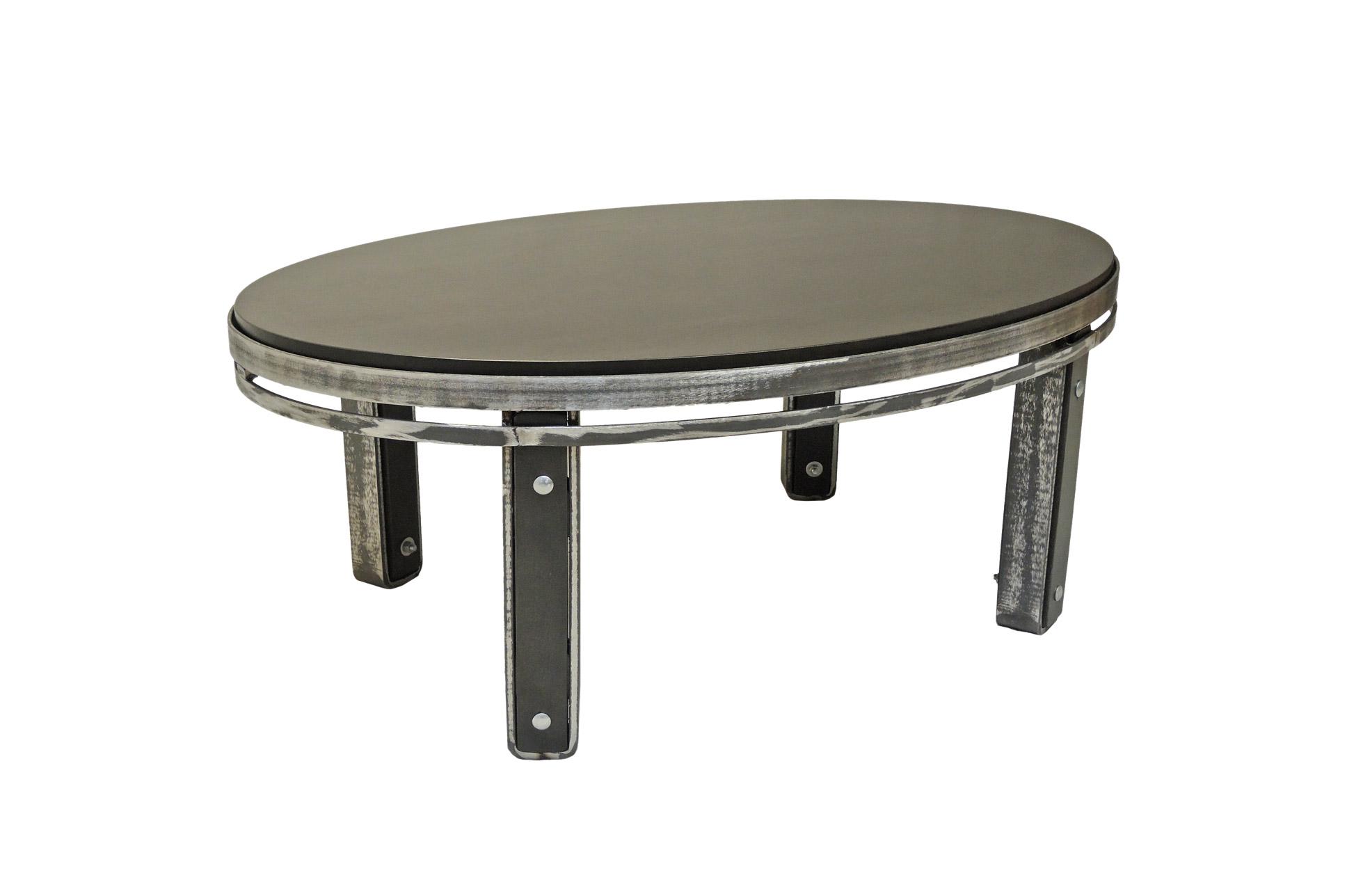 TABLE BASSE OVALE EN MERISIER
