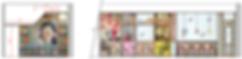 Screen Shot 2020-04-27 at 13.58.42.png