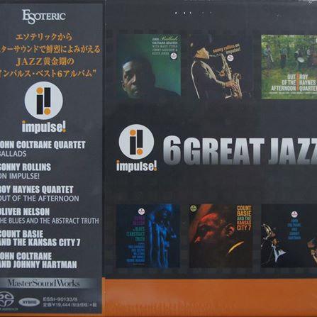 爵士脈動 六大爵士樂曲 ( 6CD )