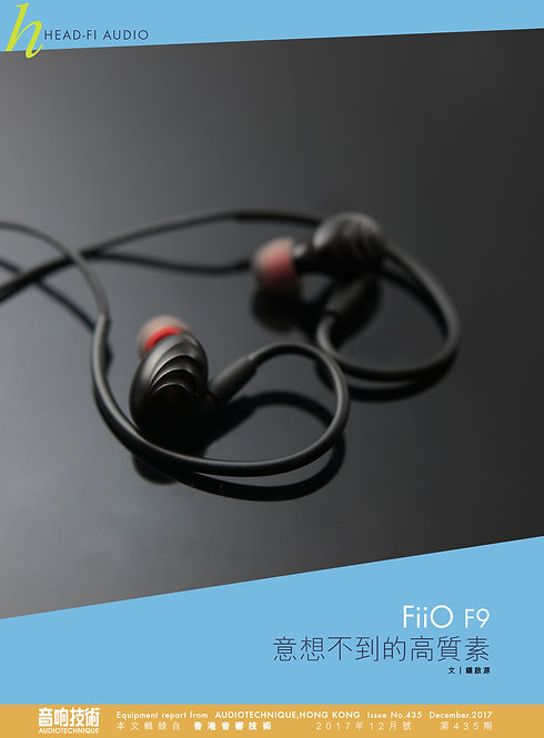 Fiio F9 Headphone
