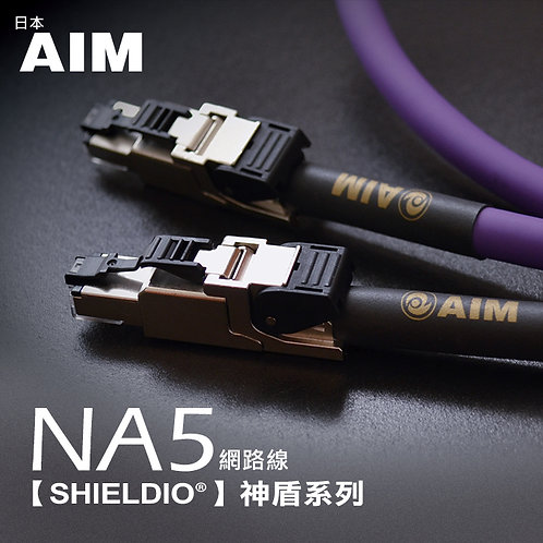 AIM NA5 1M Lan線