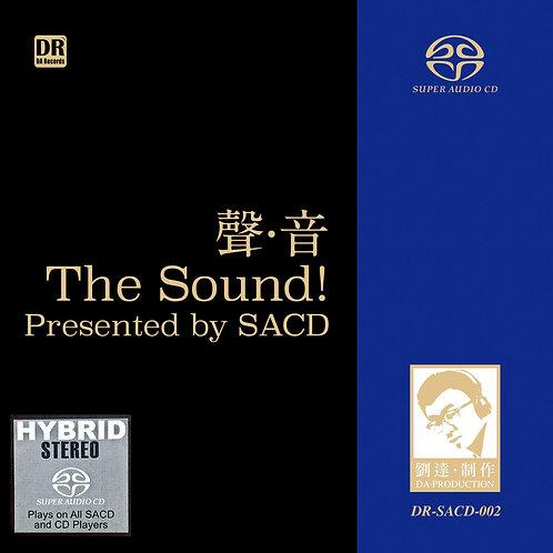 聲音 SACD