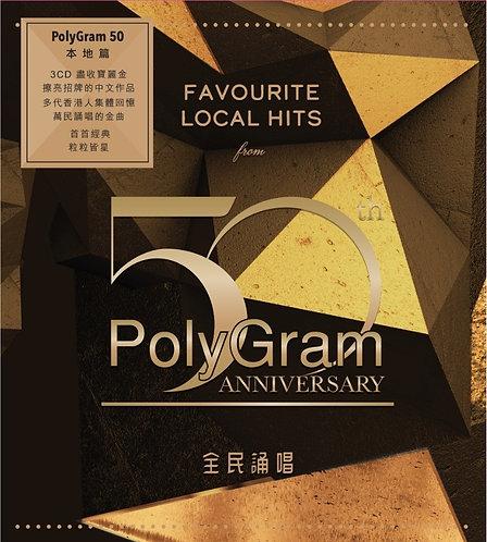 PolyGram 寶麗金50週年 全民誦唱 3CD