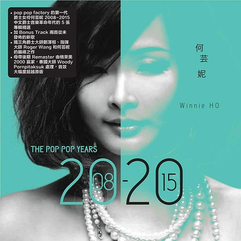 何芸妮 THE POP POP YEARS 2008-2015 CD