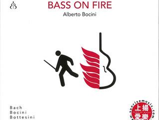 讓低音提琴發放無窮無盡表現力 Alberto Bocini《Bass on Fire》