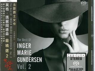 The Best Of Inger Marie Gundersen Vol. 2 SACD 歌聲流露刻骨銘心的情懷