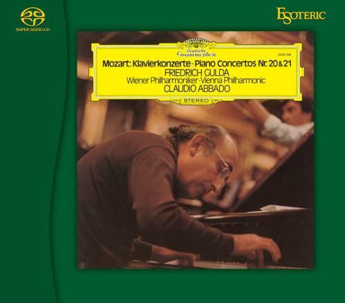 莫扎特 鋼琴協奏曲