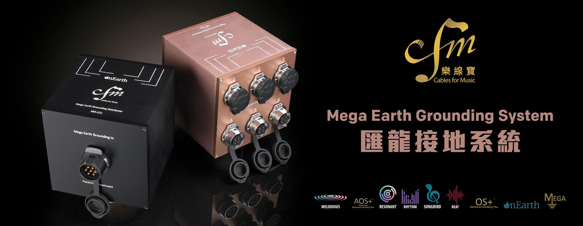 CFM.mega-2042x792-01.jpg