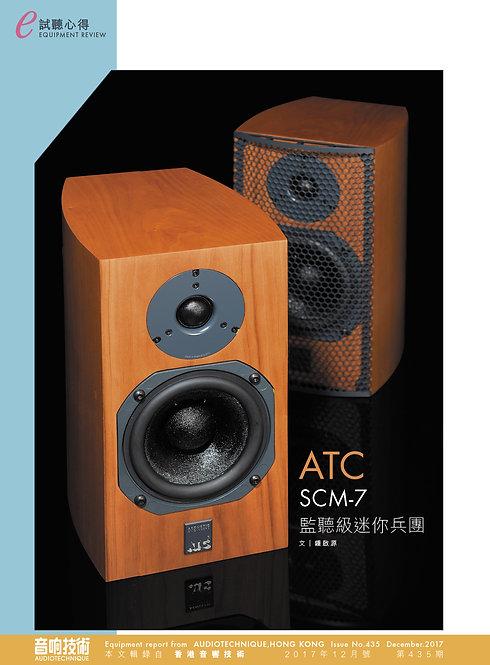 ATC SCM7 Speaker