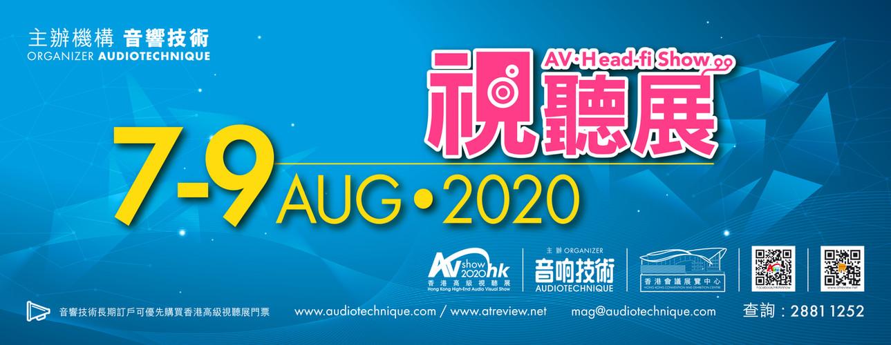 2020.atreview.2042x792-01.jpg