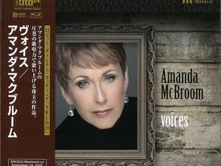 Amanda McBroom新專輯「Voices 」