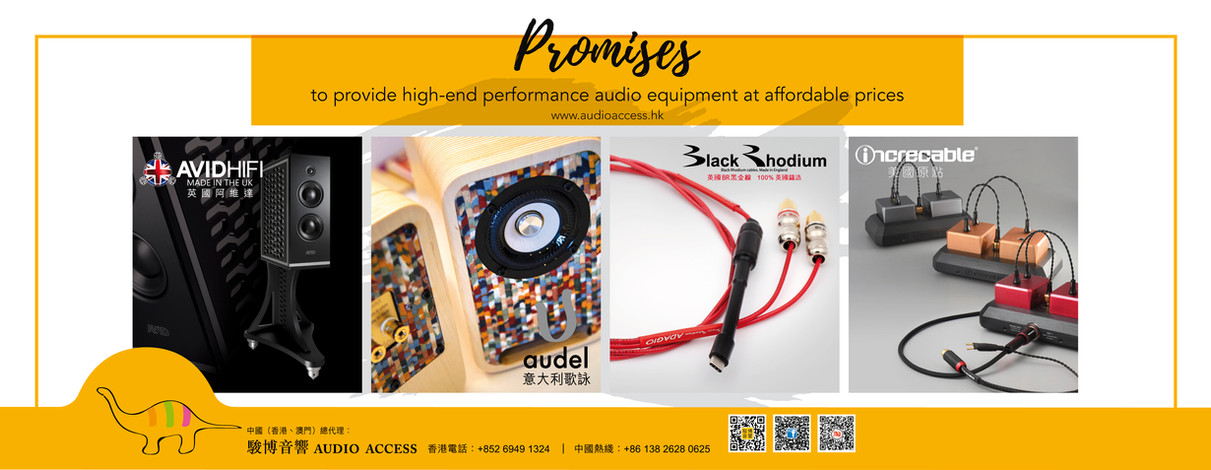 2042x792-AudioAccess-01.jpg