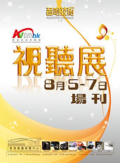 2011showguide.jpg