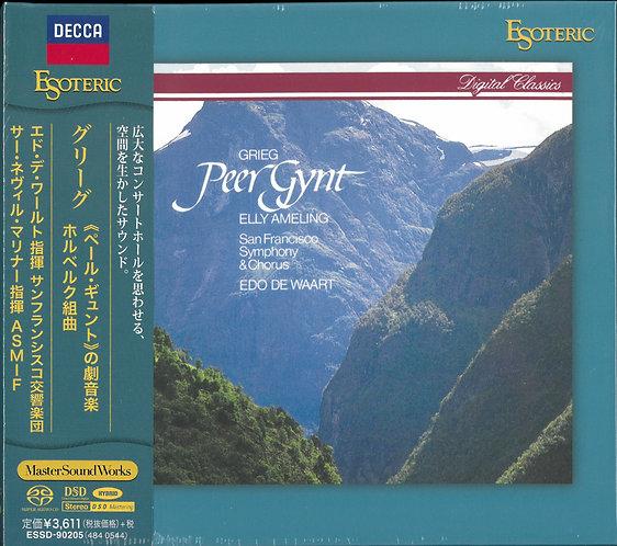 Peer Gynt Op. 23, Incidental