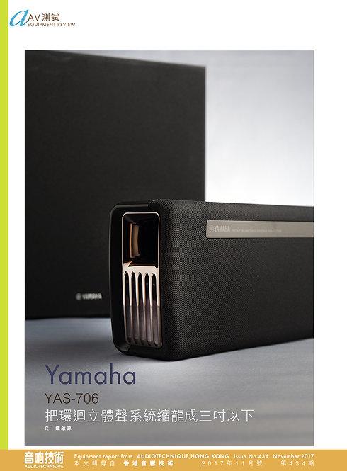 Yamaha YAS 706 Soundbar