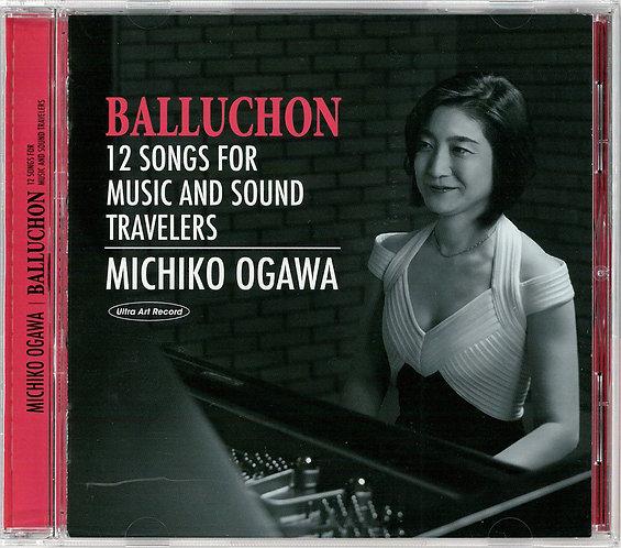 小川理子 Balluchon UHQCD