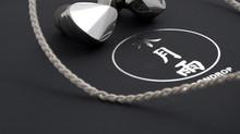水月雨 KXXS、Starfield入耳式耳機 耳機中的二次元勢力