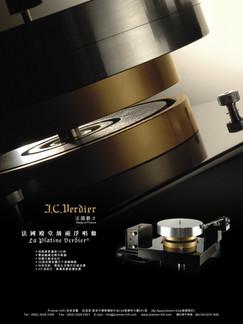 14._J.C.Verdier_preview.jpg