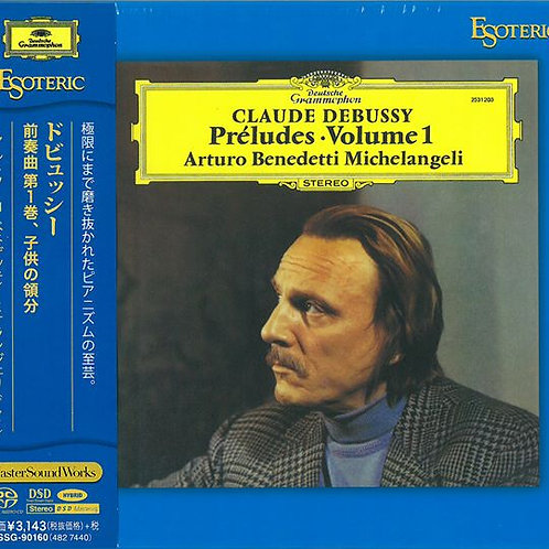Debussy 德布西