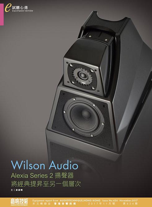 Wilson Audio Alexia 2 Speaker