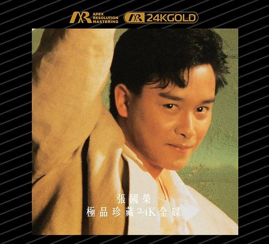 張國榮 極品珍藏 ARM 24K GOLD CD (日本製造)