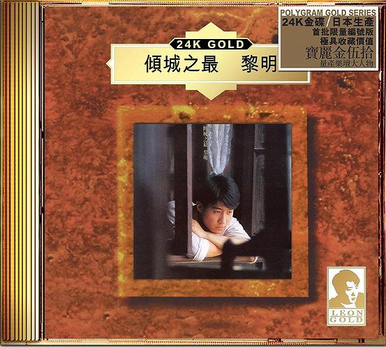 PolyGram 寶麗金50週年 黎明 傾城之最 24K Gold CD