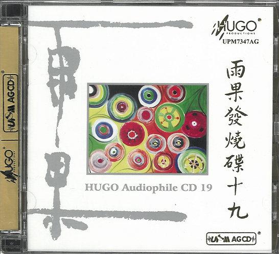 雨果發燒碟19 UPM AGCD