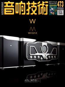 473期 Wadax
