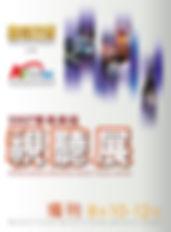 07場刊cover-col-01.jpg
