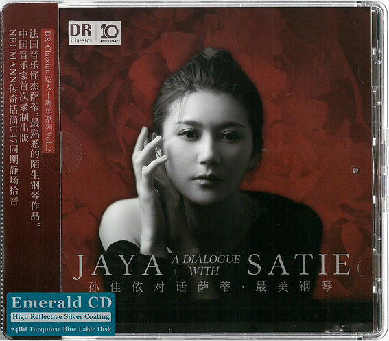 孫佳依  對話薩蒂 最美鋼琴 綠寶石CD