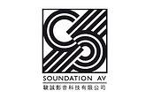Soundation_logo.jpg
