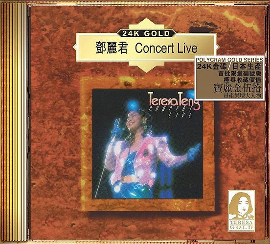 PolyGram 寶麗金50週年 鄧麗君 Concert Live 24K Gold CD