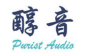 Purist Audio logo.jpg