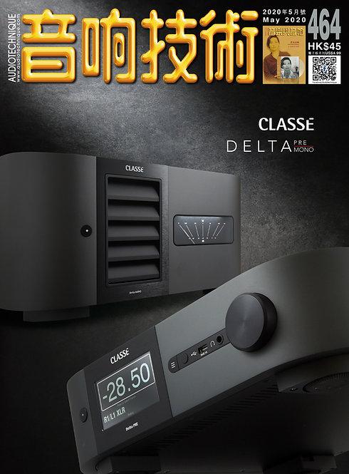 音響技術第464期