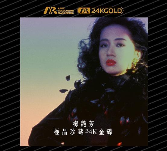 梅豔芳 極品珍藏 ARM 24K Gold CD (日本製造)