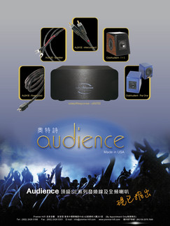 11._audience-group_preview.jpg