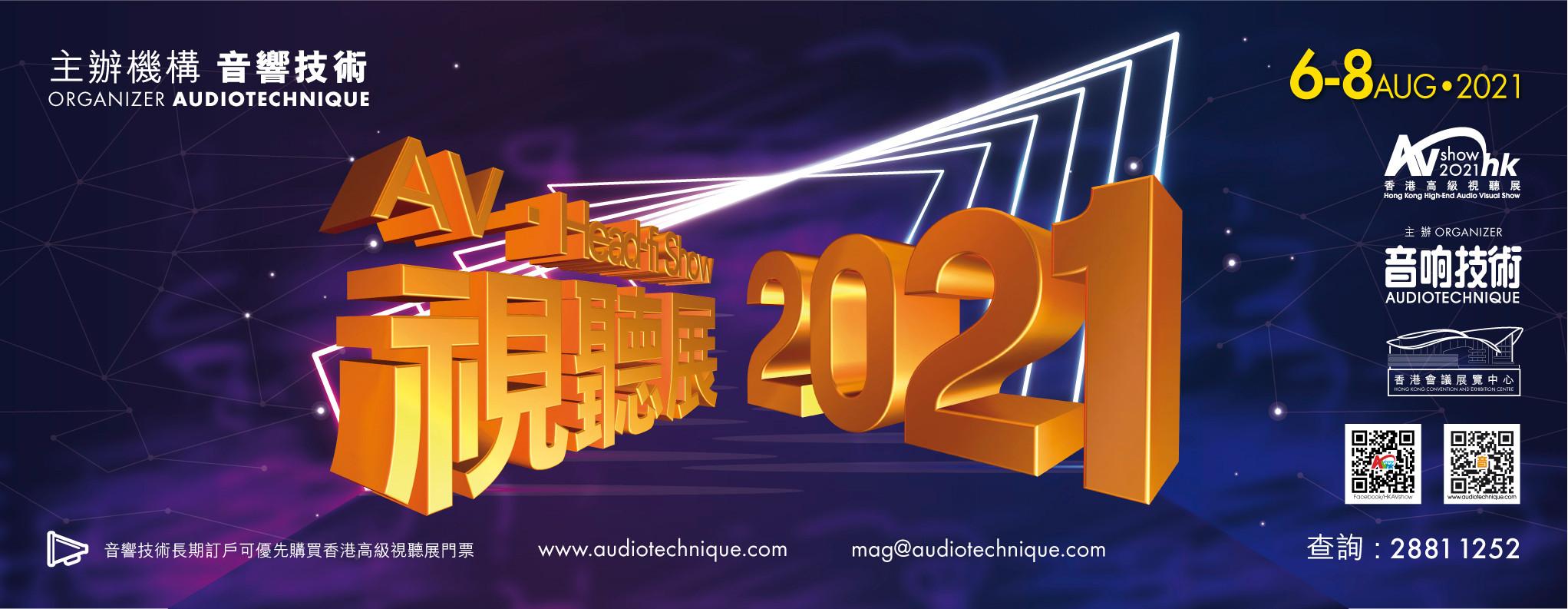 2021.web-2042x792-01.jpg