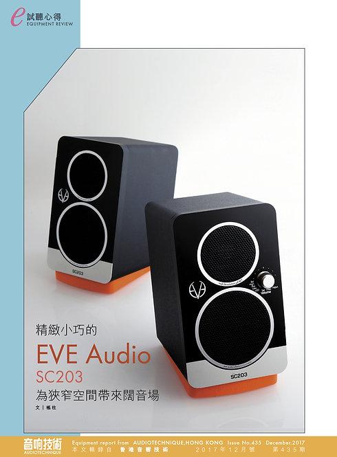 EVE Audio SC203 Monitor Speaker