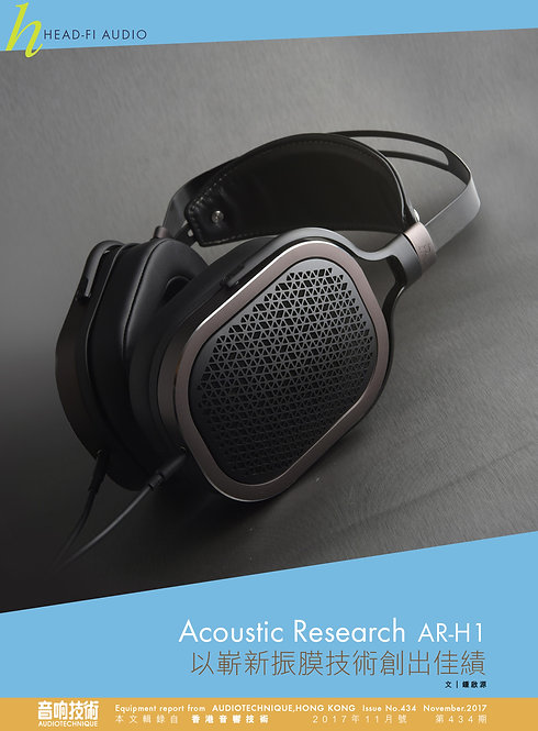 Acoustic Research AR H-1 Headphone