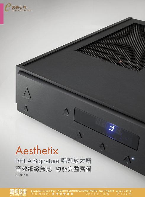 Aeshetix RHEA Phono Amplifier