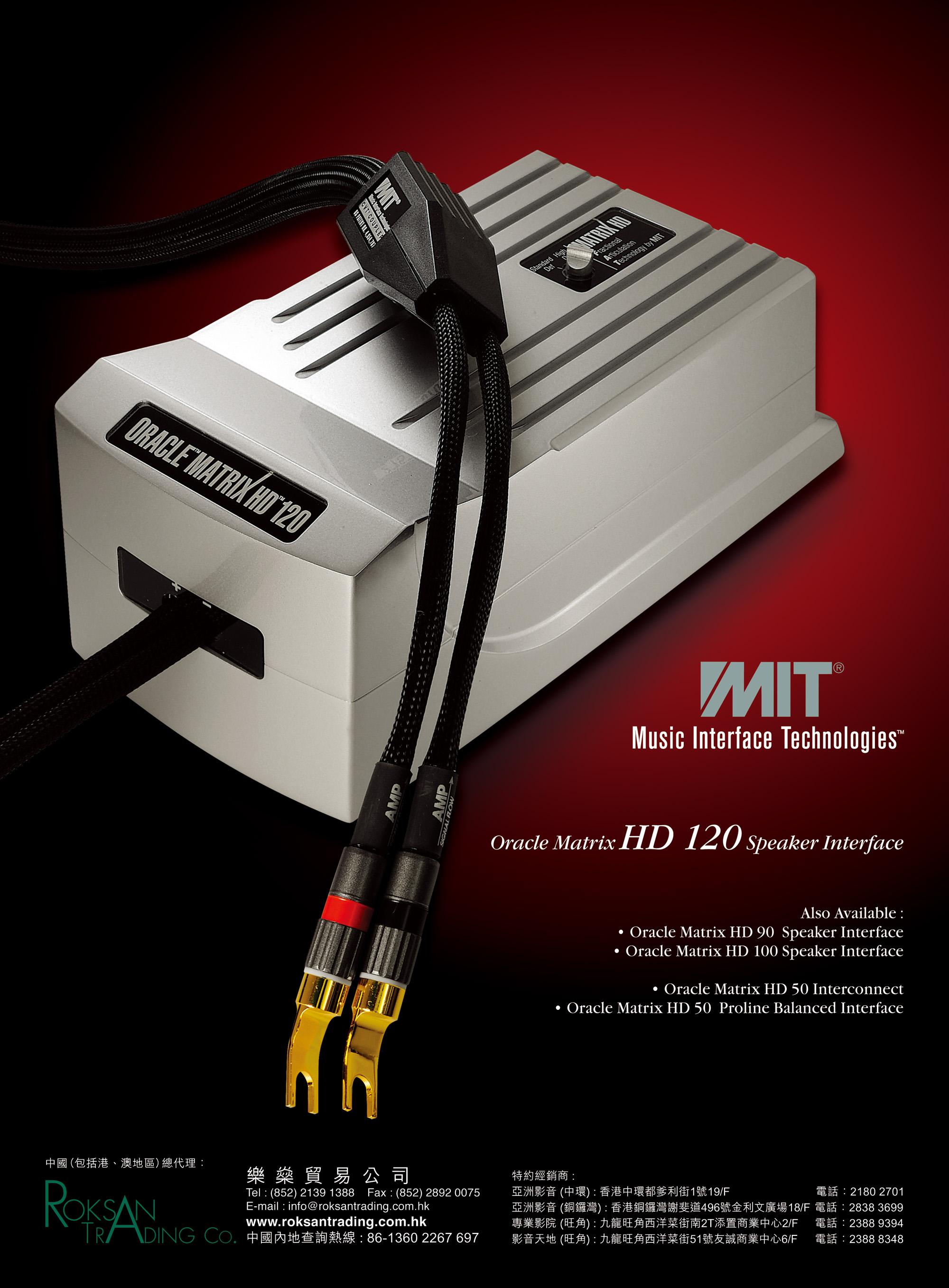 MIT Matrix