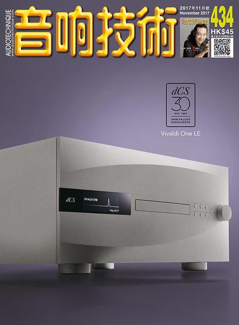 dCS Vivaldi One SACD / CD Player