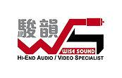 Wise Sound