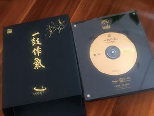 一鼓作氣 玻璃CD 尹飛—打擊樂專輯