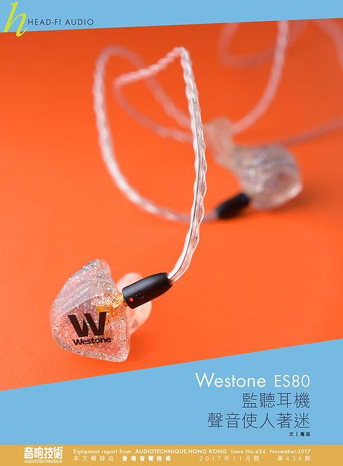 Westone ES80 In Ear Monitor