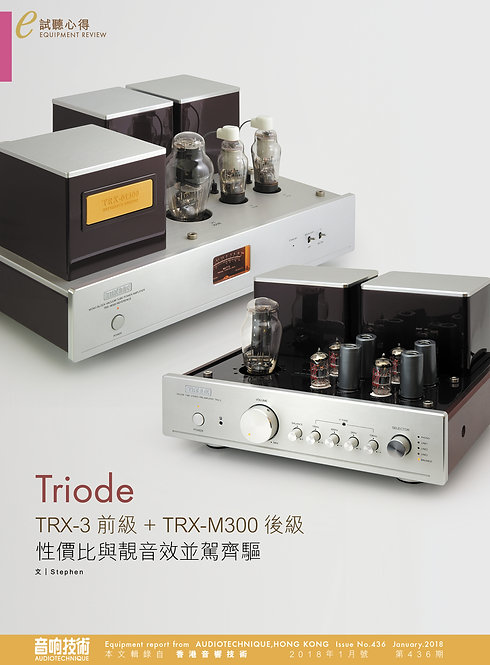 Triode TRX-3 / TRX-M300